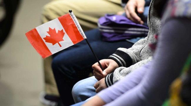 الهجرة تعلن استئناف اختبارات الجنسية الكندية بعد تعليق دام لـ 8 شهور